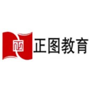 山東正圖教育logo