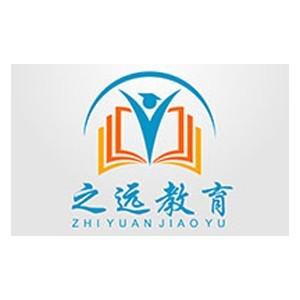 濟南之遠教育logo