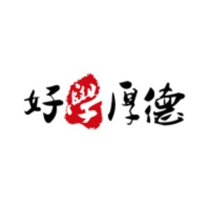 山東好學教育logo