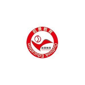 濟南市前景培訓學校logo