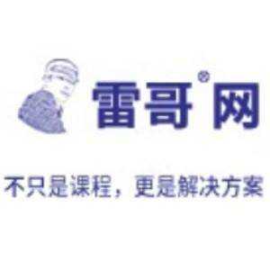 廣州雷哥GMAT