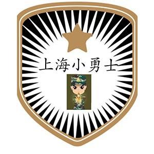 上海小勇士军事夏令营logo