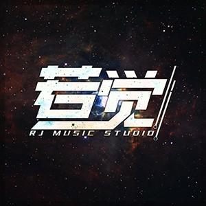 若覺音樂工作室logo