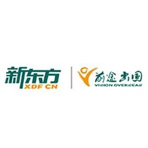 山東新東方前途出國留學logo