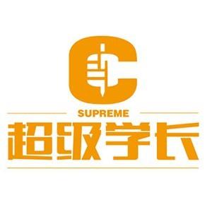 上海超級學長logo