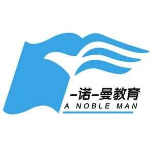 濟南諾曼教育logo