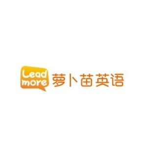 濟南蘿卜苗英語logo