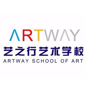 濟南藝之行藝術學校logo