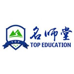 濟南名師堂教育logo