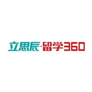 立思辰留學logo