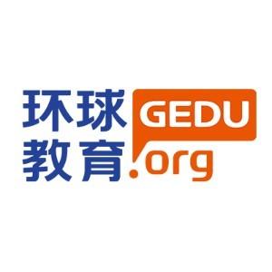 濟南環球教育雅思托福學校logo