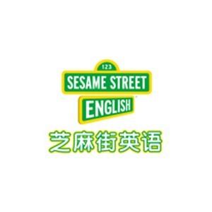 濟南芝麻街英語美蓮中心logo
