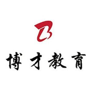 濟南博才教育中心logo