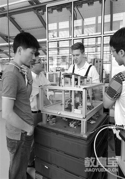 机械制造专业-德国双元制 (http://www.aery-syz.com/) 机械制造专业 第3张