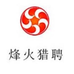 山東烽火獵聘logo