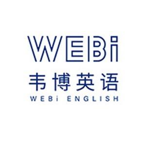 上海韋博國際英語logo