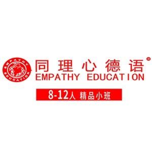 上海市同理心教育logo