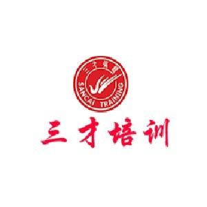 上海三才培訓中心logo