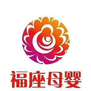 褔座母嬰培訓基地logo