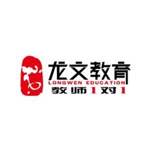 上海龍文教育logo