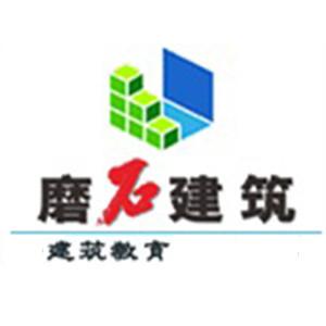 上海磨石教育logo