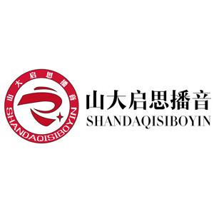 濟南山大啟思藝考logo