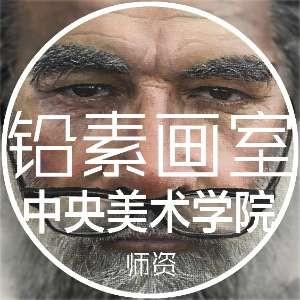 濟南鉛素畫室logo