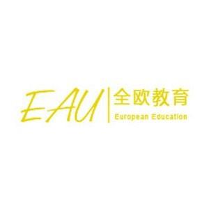 山東全歐教育logo