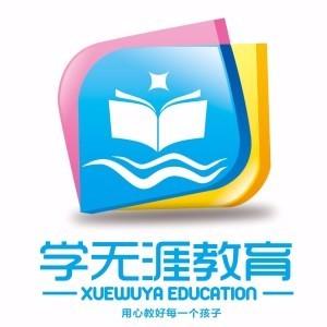 山師學無涯教育logo