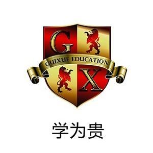 濟南學為貴logo