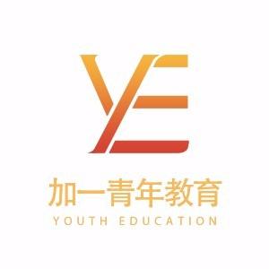 廣州青年教育logo