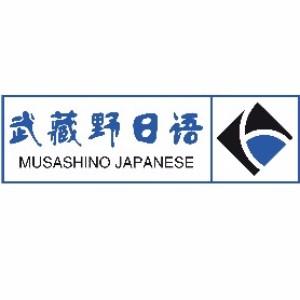 廣州武藏野日語培訓logo