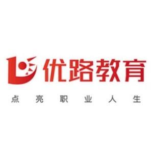 北京優路教育