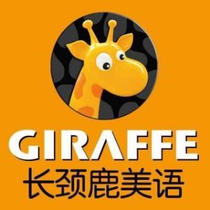 濟南長頸鹿美語培訓logo