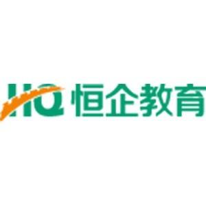 上海恒企會計培訓學校logo