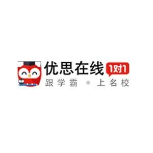 上海優思一對一在線輔導logo