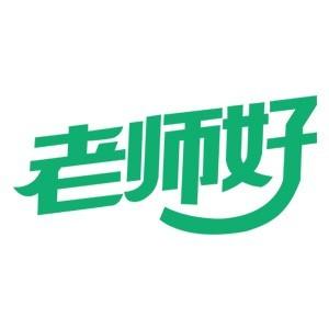 濟南老師好logo