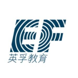 上海英孚教育logo