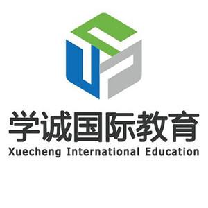 學誠國際教育logo