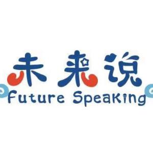 未来说艺术培训中心logo