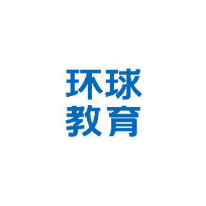 上海環球教育logo