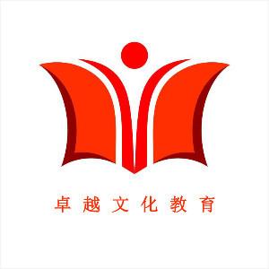 廣州卓越文化教育logo