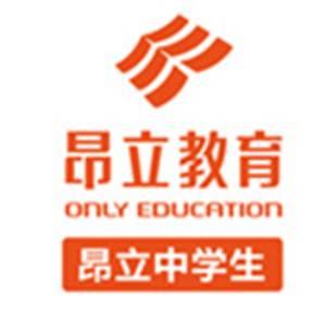 上海昂立中學生logo