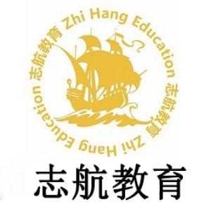 濟南志航教育