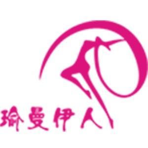廣州瑜曼伊人舞蹈培訓學院logo