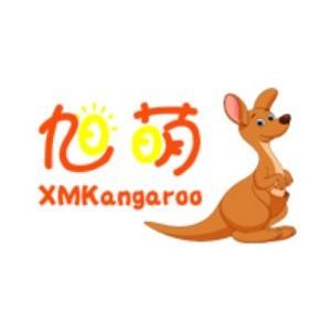 旭萌袋鼠國際兒童教育中心logo
