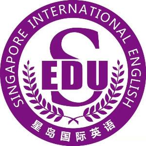濟南星島國際英語logo