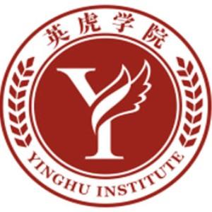 廣州英虎學院logo