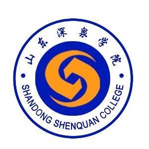 山東深泉高級技工學校logo