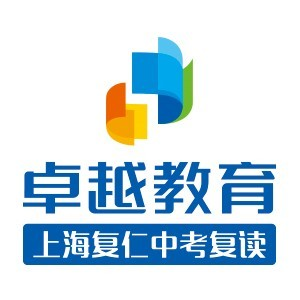 上海卓越復仁中復logo
